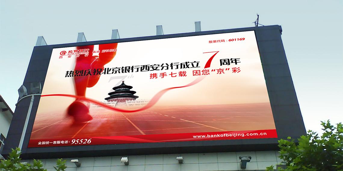 beijingyinhang1111